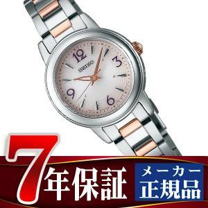 SEIKO TISSE セイコー ティセ レディース ソーラー電波 腕時計 SWFH019 ネコポス不可 seiko3s