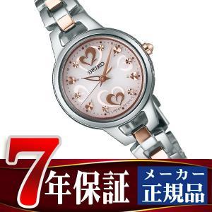 SEIKO TISSE セイコー ティセ ソーラー電波 レディース腕時計 SWFH029  ネコポス不可 seiko3s