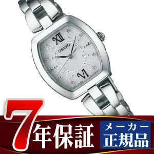 SEIKO TISSE セイコー ティセ ソーラー電波 レディース 腕時計 ホワイト SWFH035 ネコポス不可|seiko3s