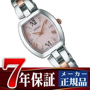 SEIKO TISSE セイコー ティセ ソーラー電波 レディース 腕時計 ピンク SWFH037 ネコポス不可|seiko3s