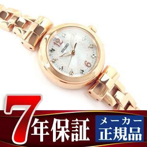 SEIKO TISSE セイコー ティセ ソーラー電波 レディース 腕時計 SWFH044 ネコポス不可 seiko3s