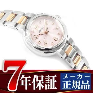 SEIKO TISSE セイコー ティセ 電波 ソーラー 電波時計 腕時計 レディース SWFH049 seiko3s