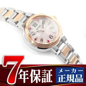 SEIKO TISSE セイコー ティセ 電波 ソーラー 電波時計 腕時計 レディース スペシャルエディション SWFH050 seiko3s
