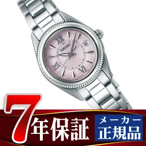 SEIKO TISSE セイコー ティセ 電波 ソーラー 電波時計 腕時計 レディース ピンクダイアル SWFH063 seiko3s