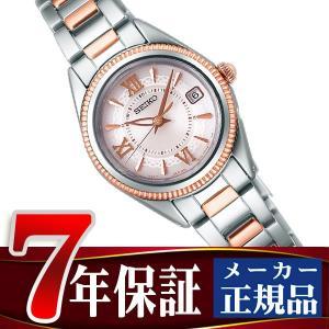 SEIKO TISSE セイコー ティセ 電波 ソーラー 電波時計 腕時計 レディース ホワイトダイアル SWFH064 seiko3s