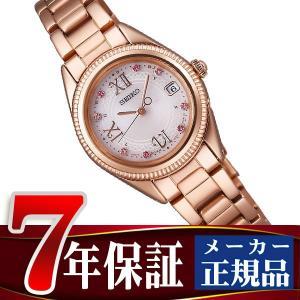 SEIKO TISSE セイコー ティセ VENUS SPA ヴィーナススパ コラボ 限定モデル 電波 ソーラー 電波時計 腕時計 レディース ピンク SWFH066 seiko3s