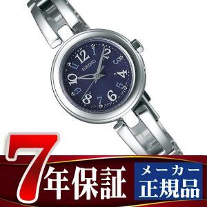 SEIKO TISSE セイコー ティセ 電波 ソーラー 電波時計 腕時計 レディース ネイビー SWFH069 seiko3s