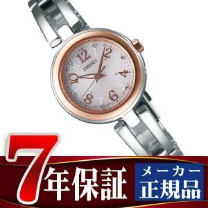 SEIKO TISSE セイコー ティセ 電波 ソーラー 電波時計 腕時計 レディース ピンク SWFH070 seiko3s