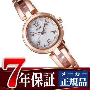 SEIKO TISSE セイコー ティセ 電波 ソーラー 電波時計 腕時計 レディース ホワイト SWFH072 seiko3s