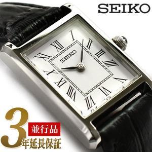 SEIKO 逆輸入セイコー レディース クォーツ 腕時計 ホワイト SWR053|seiko3s