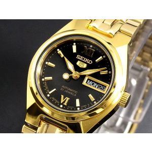 【3年保証】【逆輸入SEIKO】セイコー セイコー5 SEIKO 5 自動巻き 腕時計 SYMA14J1【ネコポス不可】 seiko3s