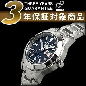 セイコー 腕時計 SEIKO セイコー 逆輸入 SYMD93K1 セイコー5 SEIKO5 自動巻き レディース セイコー SEIKO【ネコポス不可】 seiko3s