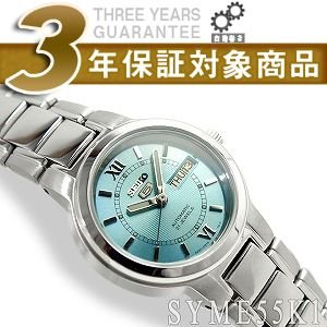 逆輸入SEIKO5 セイコー5 レディース 自動巻き 腕時計 ライトブルーダイアル SYME55K1【ネコポス不可】|seiko3s
