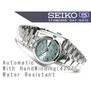 逆輸入SEIKO5 セイコー5 レディース 自動巻き 腕時計 ライトブルーダイアル SYME55K1【ネコポス不可】|seiko3s|02