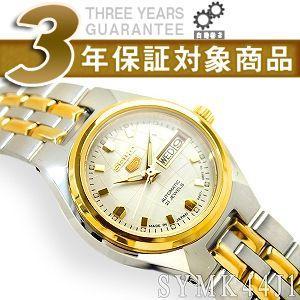 日本製逆輸入SEIKO5 セイコー5 レディース 自動巻き 腕時計 ホワイト ゴールドコンビステンレスベルト SYMK44J1【ネコポス不可】 seiko3s