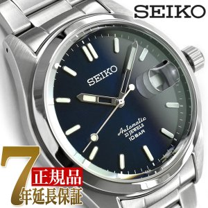 セイコー メカニカル SEIKO Mechanical ネット限定メカニカル スポーティーライン 流通限定モデル 自動巻き メンズ 腕時計 SZSB016|seiko3s