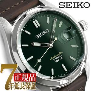 セイコー メカニカル SEIKO Mechanical ネット限定メカニカル スポーティーライン 流通限定モデル 自動巻き メンズ 腕時計 SZSB018|seiko3s