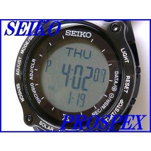SEIKO PROSPEX  品番:SBEB015 希望小売価格:53,000円(税抜き) ブランド...