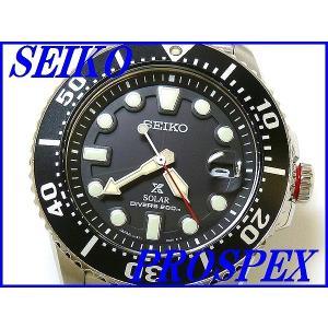SEIKO PROSPEX ダイバースキューバ  品番:SBDJ017 希望小売価格:\45,000...