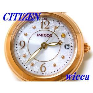 CITIZEN wicca ハッピーダイアリー  品番:KL0-669-13 希望小売価格:\35,...