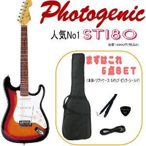エレキギター 初心者 セット ST180...