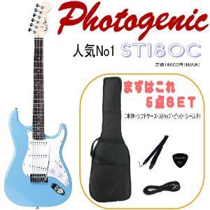 エレキギター 初心者 セット ST180C