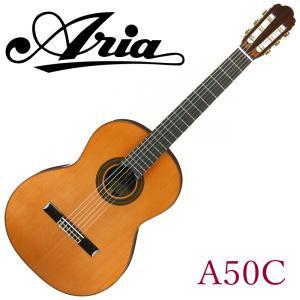 ARIA アリア A−50C クラシックギター seikodo