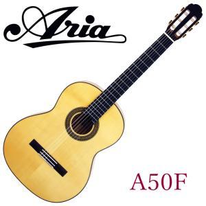 ARIA アリア A−50F フラメンコギター seikodo