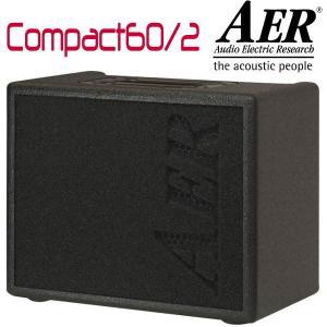 AER Compact60/2 (旧BingoII)|seikodo