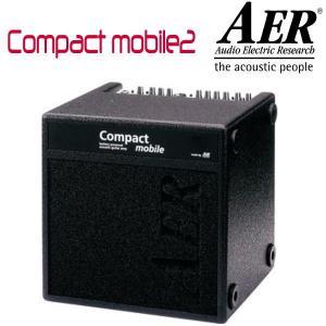 AER Compact−mobile2|seikodo