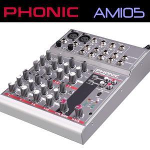 激安 アナログミキサー PHONIC/フォニック AM105 seikodo