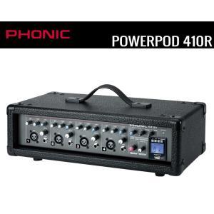 激安 パワードミキサー PHONIC/フォニック  POWERPOD 780 PLUS seikodo