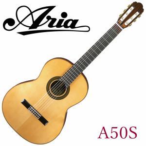 ARIA アリア A−50S クラシックギター seikodo