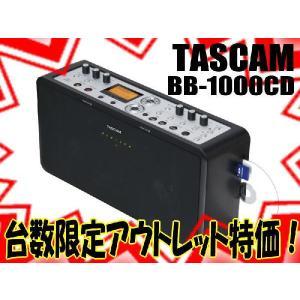 台数限定 TASCAM BB−1000CD 専用ケース付 seikodo