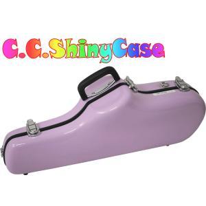 CCシャイニーケース アルトサックス用 ウィステリア 薄紫|seikodo