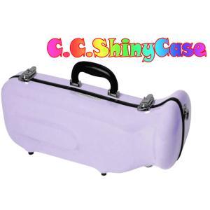 CCシャイニーケース  トランペット用 薄紫|seikodo