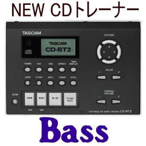 CD-BT2 seikodo