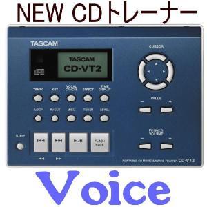 CD-VT2 seikodo