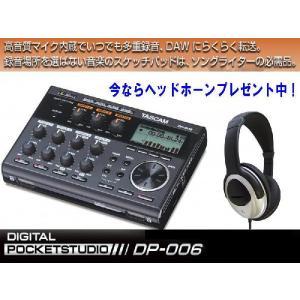 TASCAM DIGITAL POCKETSTUDIO DP-006 seikodo