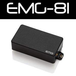 EMG(イーエムジー) ピックアップ ハムバッカー EMG-81 seikodo