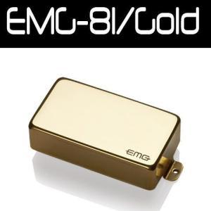 EMG(イーエムジー) ピックアップ ハムバッカー EMG-81/Gold seikodo