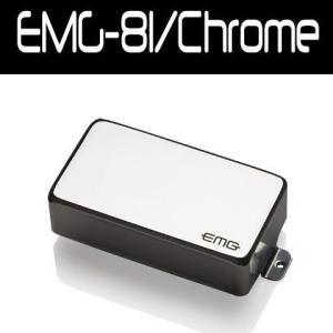 EMG(イーエムジー) ピックアップ ハムバッカー EMG-81/Chrome seikodo