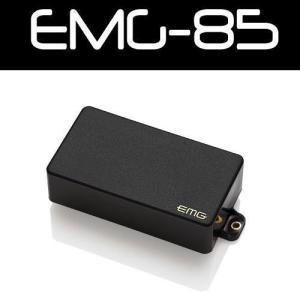 EMG(イーエムジー) ピックアップ ハムバッカー EMG-85 seikodo