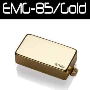 EMG(イーエムジー) ピックアップ ハムバッカー EMG-85/Gold seikodo