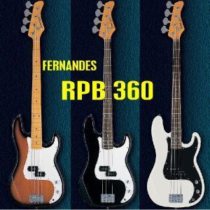 FERNANDES RPB-360|seikodo