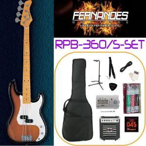 FERNANDES RPB360          エレキベース入門セット|seikodo