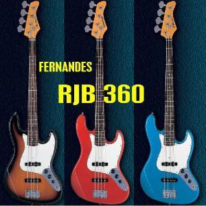 FERNANDES RJB 360|seikodo