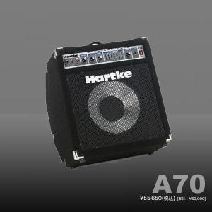 Hartke(ハートキー) A70《送料・代引き手数料無料》 seikodo