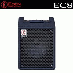 練習用ヘッドホーンプレゼント中k! EDEN エデン / -E Series- EC8 seikodo