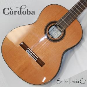 Cordoba Series Iberia C7 seikodo